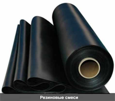 Производство сырых резиновых смесей
